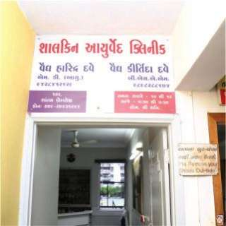 Shalkin Ayurved Clinic