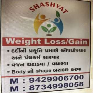 Shashvat Ayurved Consulting & Multispeciality Panchkarm & Infertility Centre